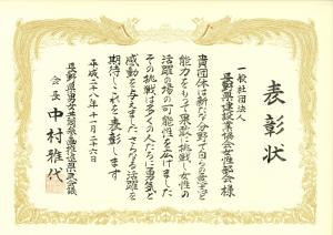 syouzyou